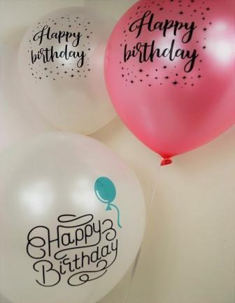 Ballons Imprimés en Latex Anniversaire Adulte